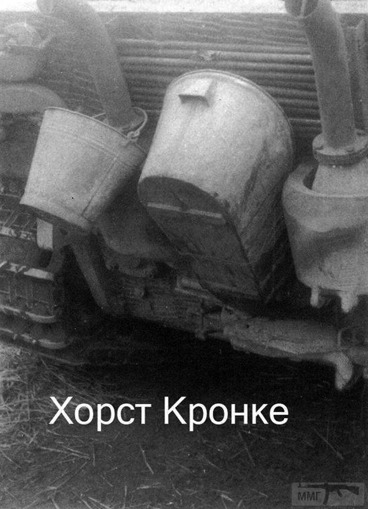 112445 - Achtung Panzer!