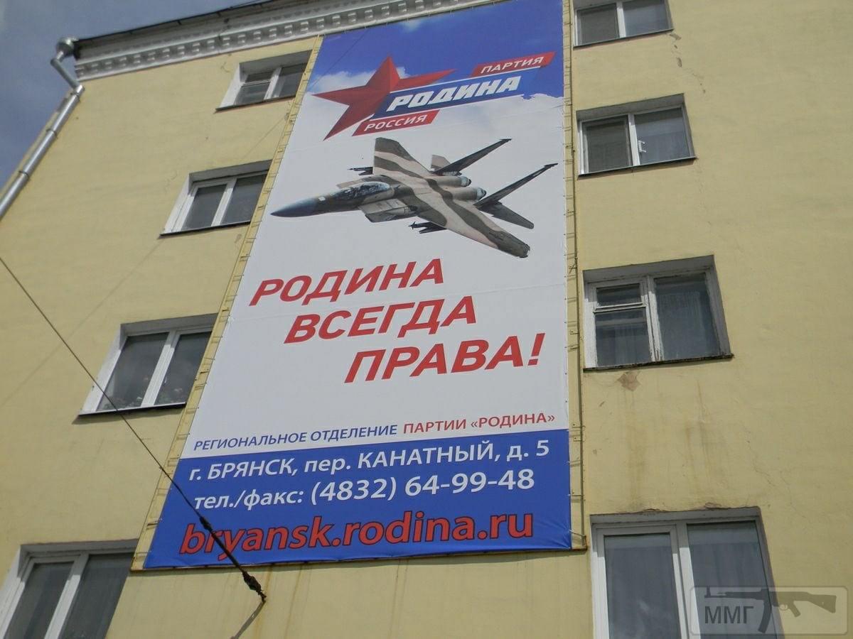 112447 - А в России чудеса!