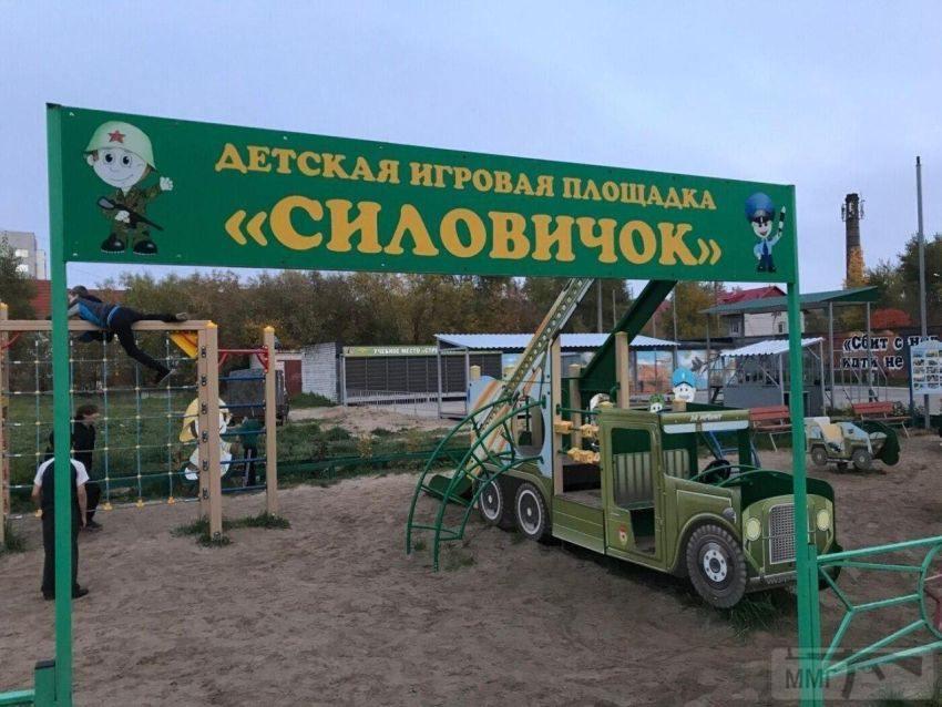 112609 - А в России чудеса!