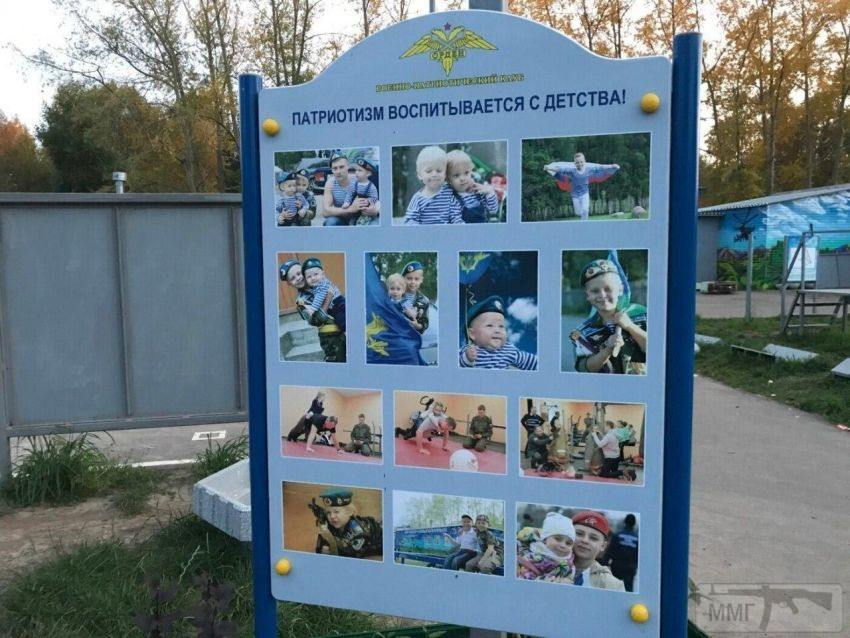 112611 - А в России чудеса!