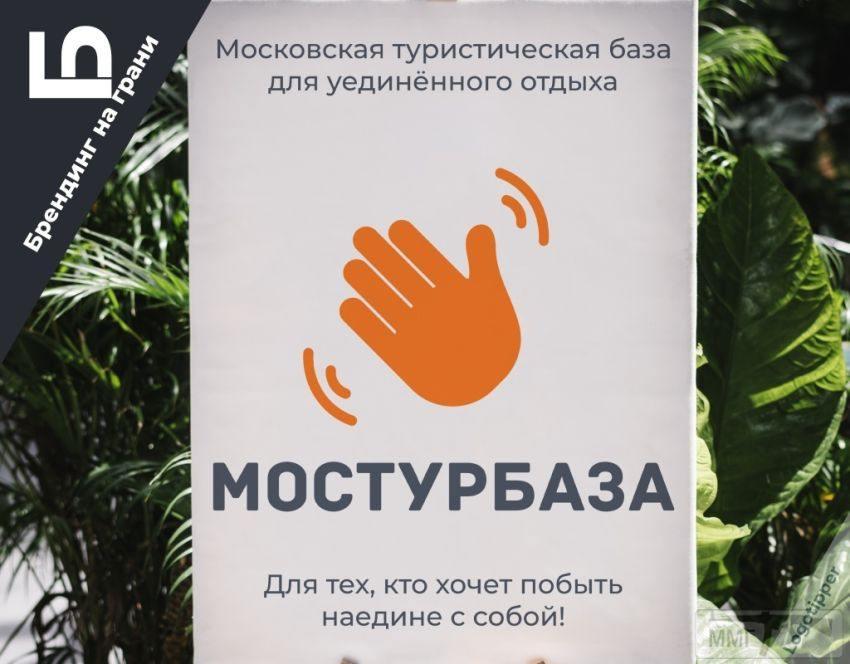 112642 - А в России чудеса!