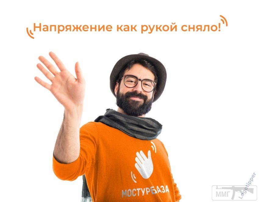 112643 - А в России чудеса!