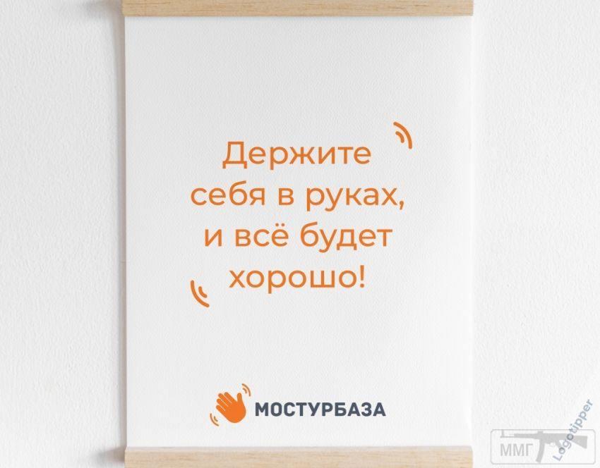 112644 - А в России чудеса!