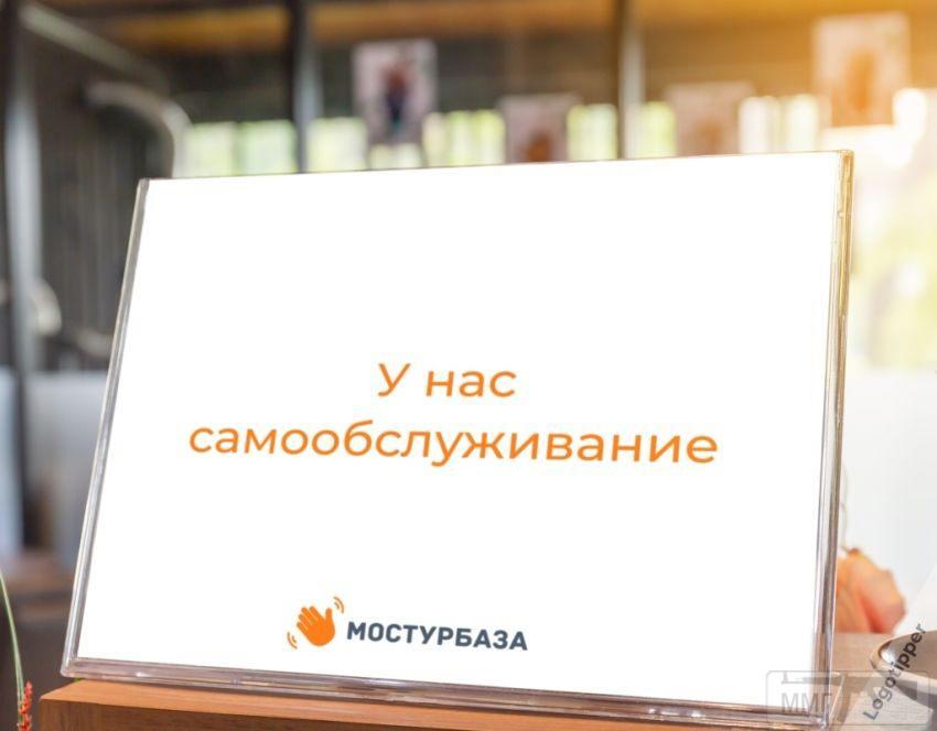 112645 - А в России чудеса!