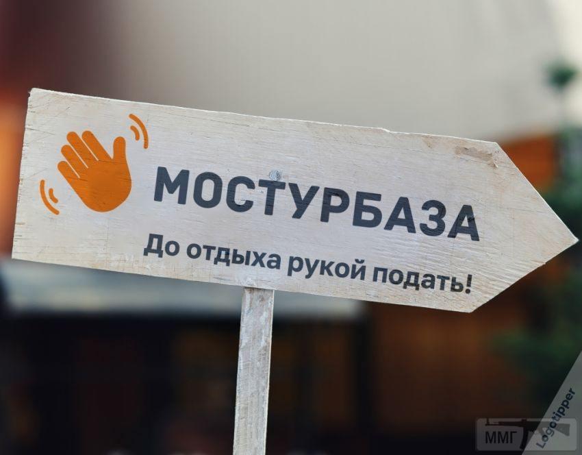 112646 - А в России чудеса!
