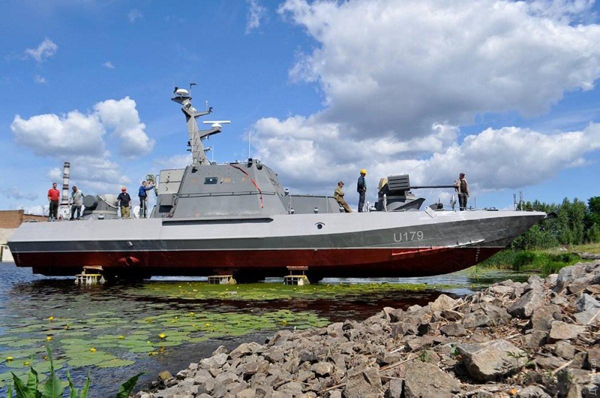 11271 - Военно-Морские Силы Вооруженных Сил Украины