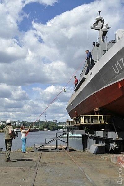 11272 - Военно-Морские Силы Вооруженных Сил Украины