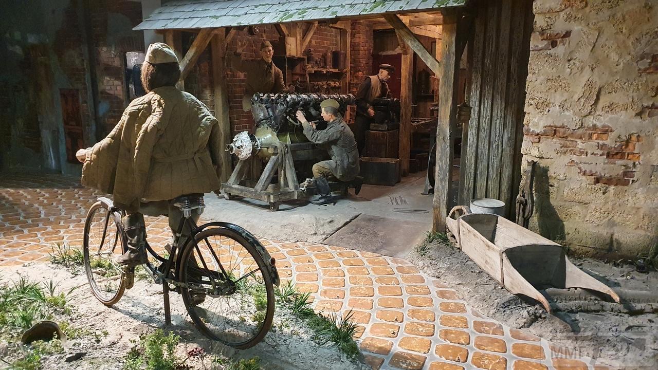 112827 - Музей боевой славы ?