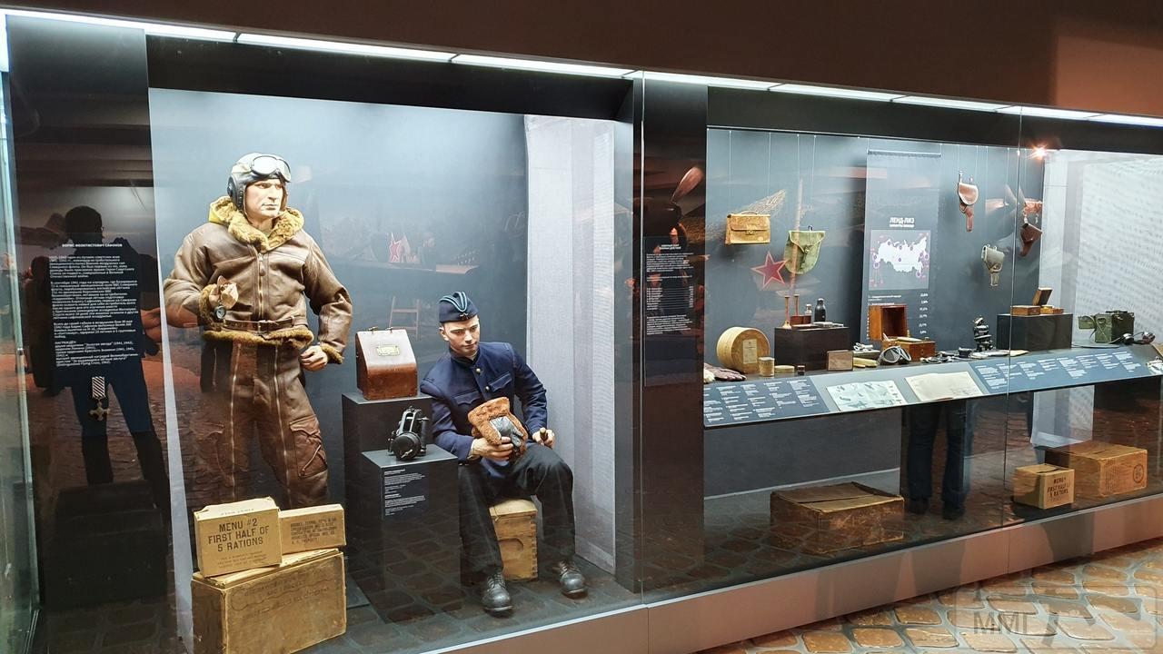 112833 - Музей боевой славы ?