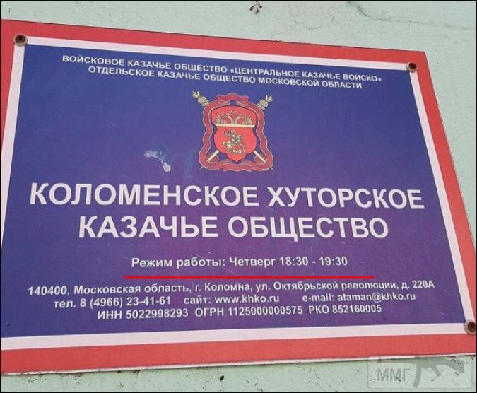 112858 - А в России чудеса!