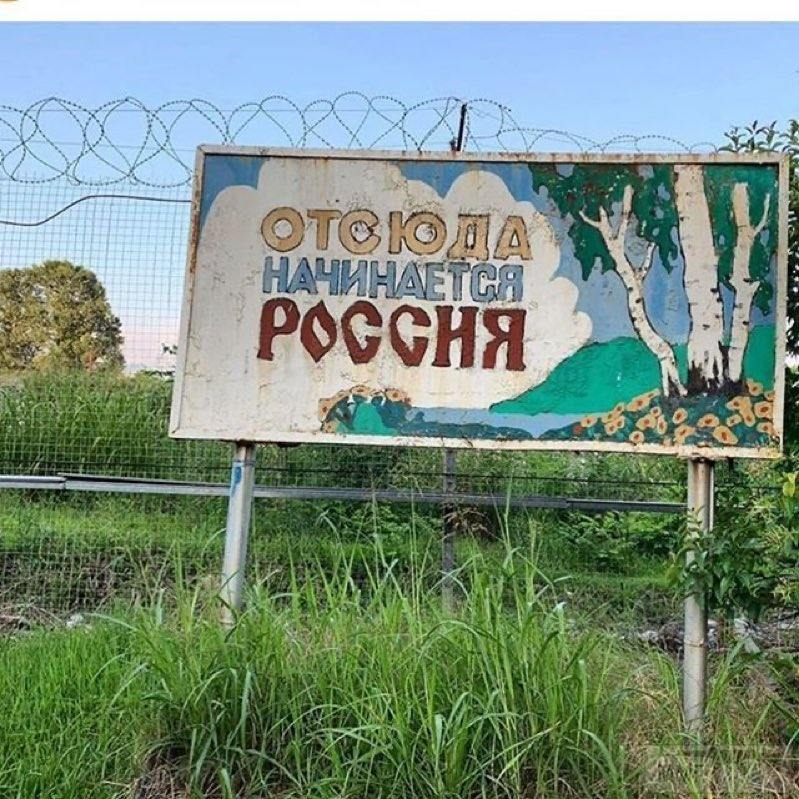 112885 - А в России чудеса!