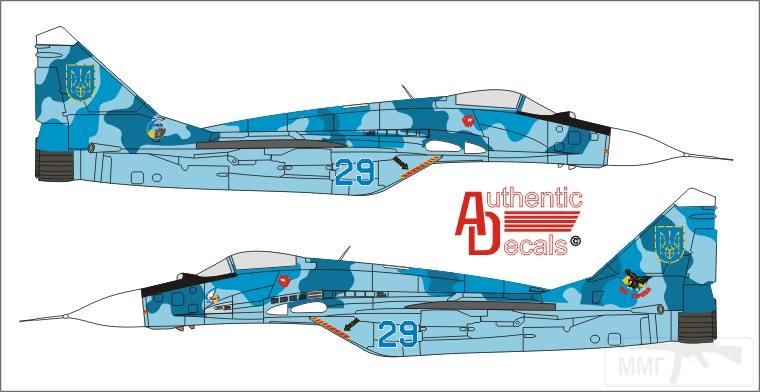 11290 - Воздушные Силы Вооруженных Сил Украины