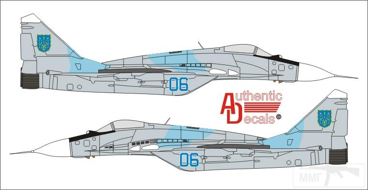 11291 - Воздушные Силы Вооруженных Сил Украины