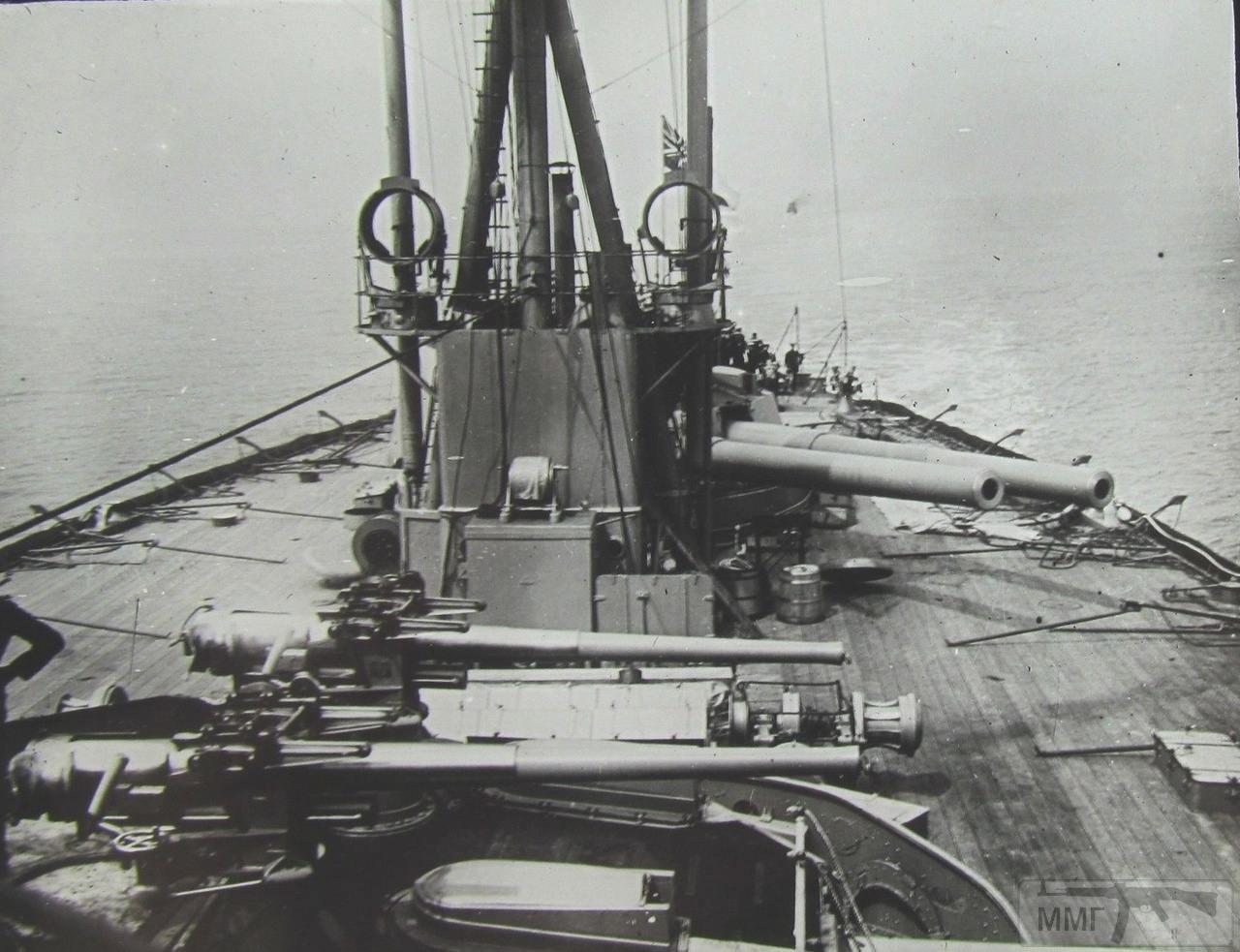 112930 - HMS Dreadnought