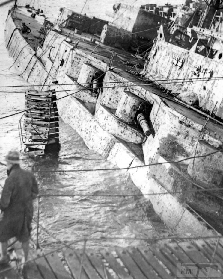 112933 - Германский флот 1914-1945