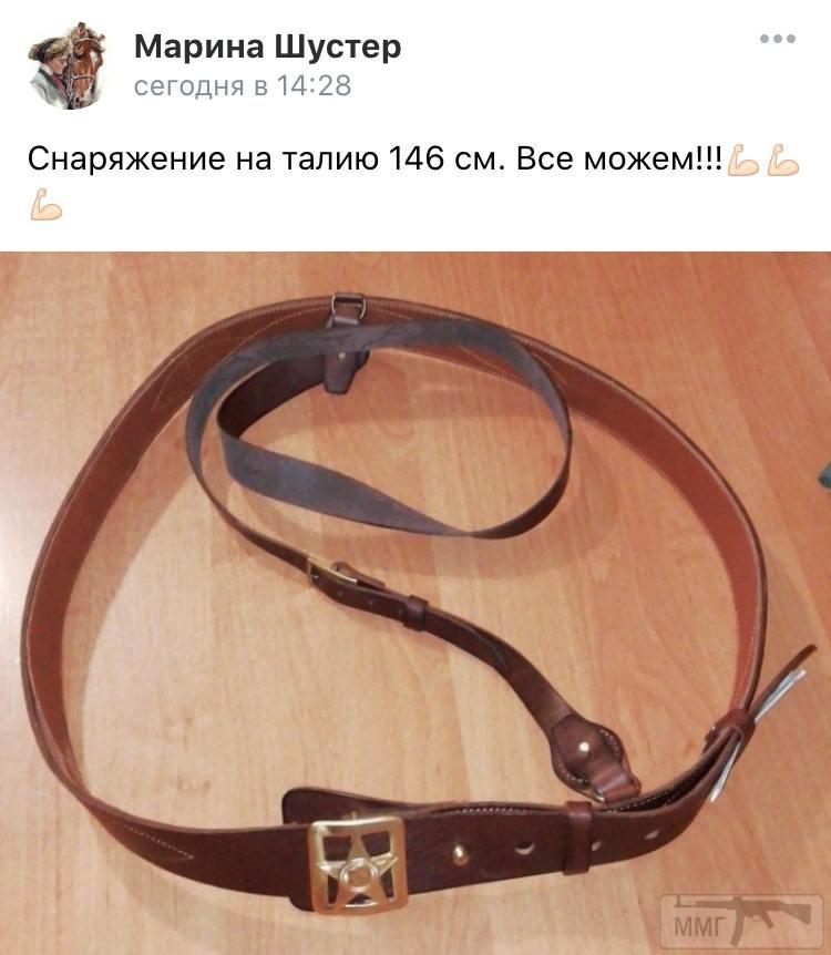 112939 - Толстый реконструктор