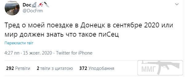 112980 - А в России чудеса!