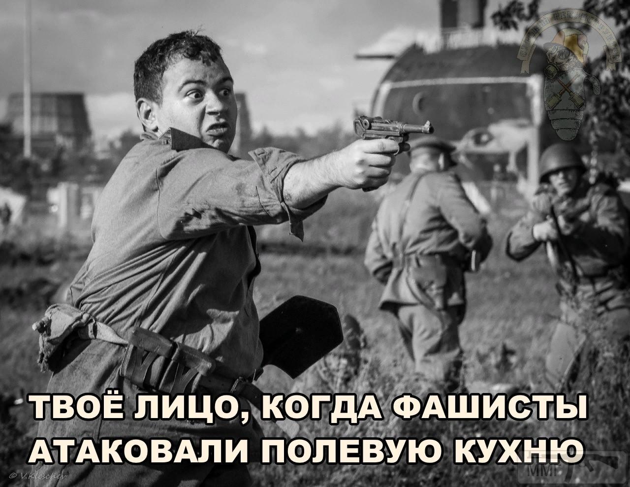 112986 - Толстый реконструктор