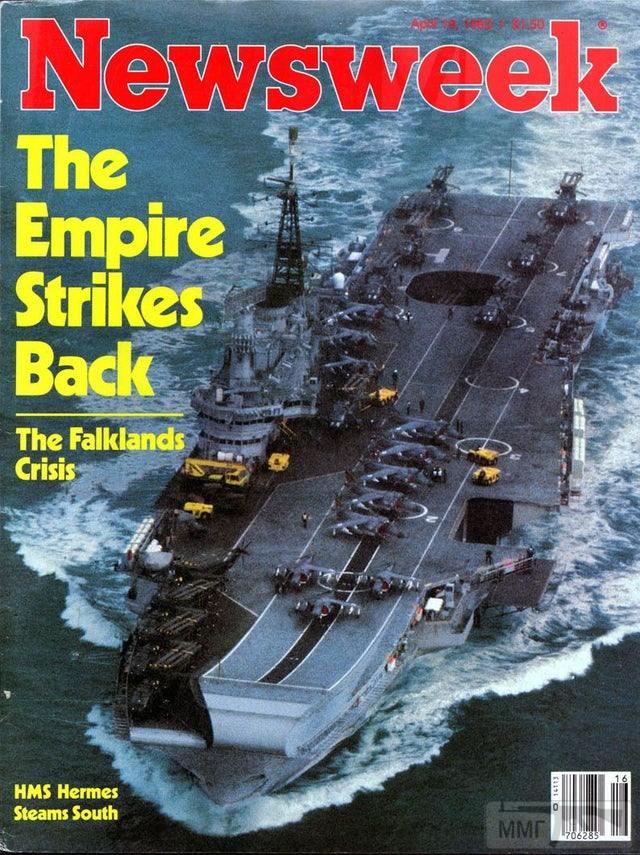 113012 - Фолклендская война