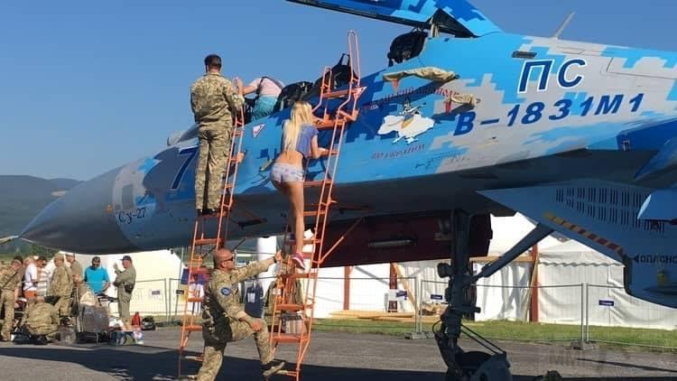 11302 - Воздушные Силы Вооруженных Сил Украины
