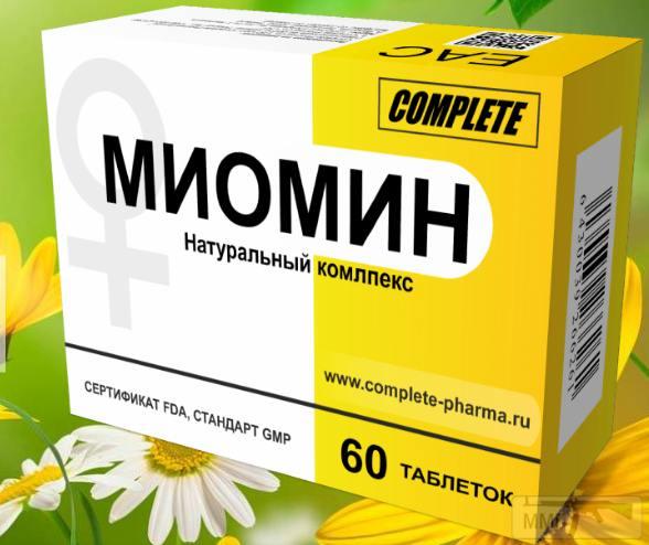 113021 - Лекарство