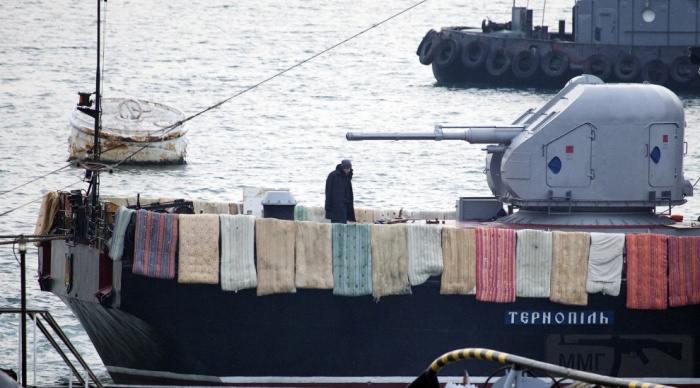 11308 - Военно-Морские Силы Вооруженных Сил Украины