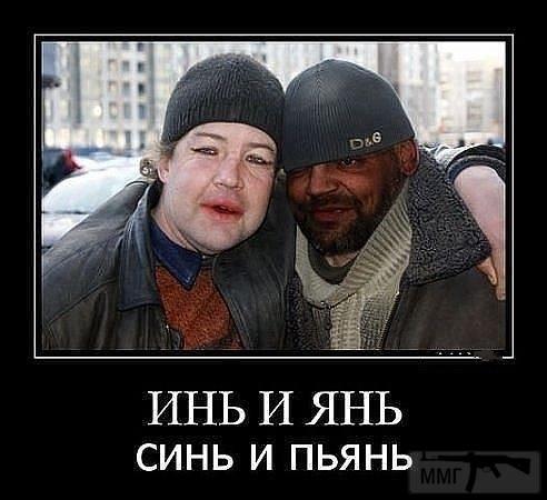 113104 - Пить или не пить? - пятничная алкогольная тема )))