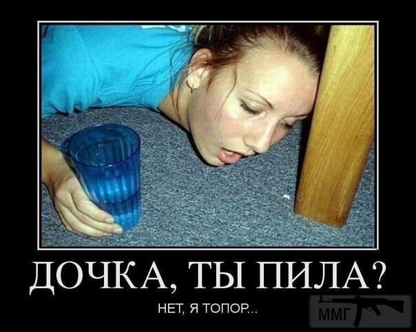 113108 - Пить или не пить? - пятничная алкогольная тема )))