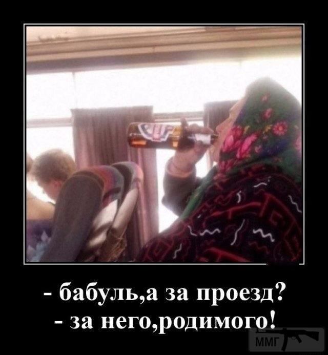 113199 - Пить или не пить? - пятничная алкогольная тема )))