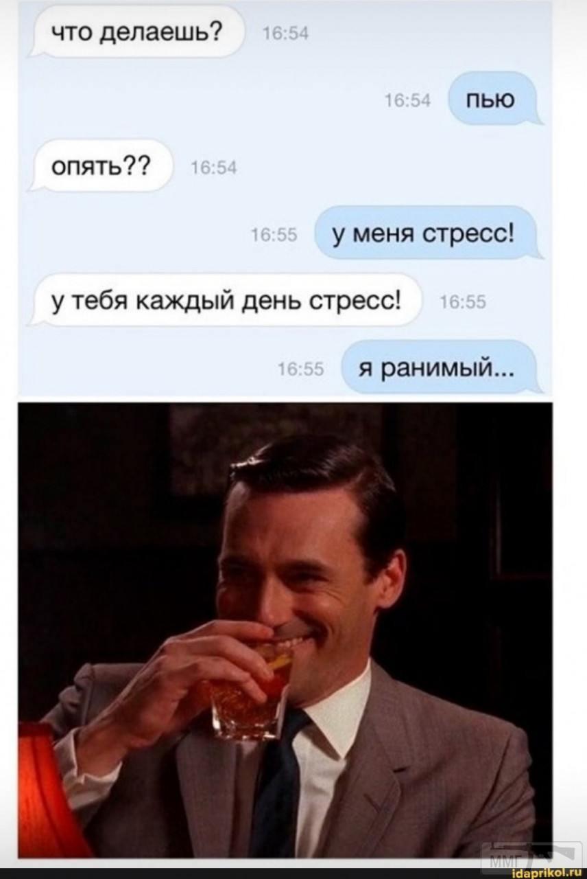 113200 - Пить или не пить? - пятничная алкогольная тема )))