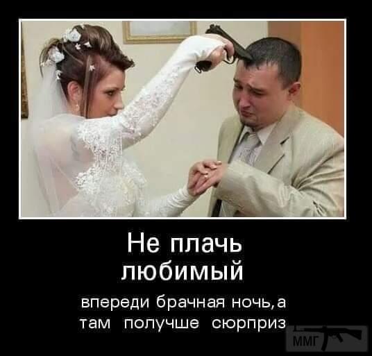 113206 - Отношения между мужем и женой.