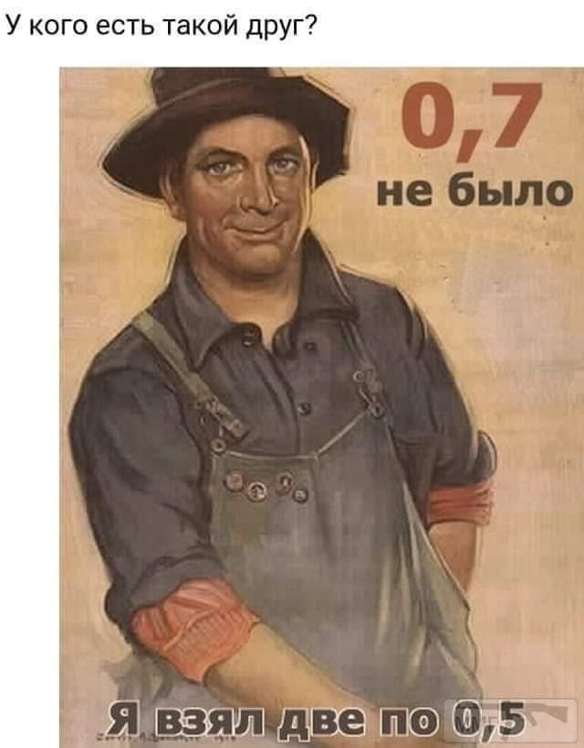 113261 - Пить или не пить? - пятничная алкогольная тема )))