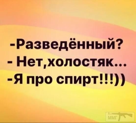 113281 - Пить или не пить? - пятничная алкогольная тема )))