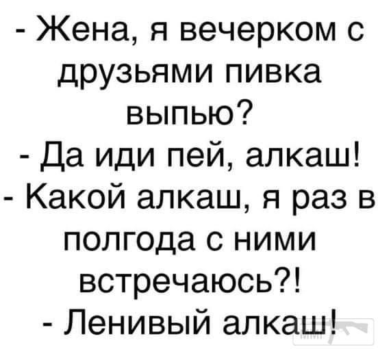 113321 - Пить или не пить? - пятничная алкогольная тема )))