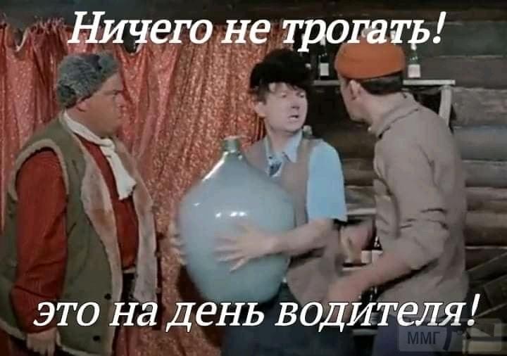 113327 - Пить или не пить? - пятничная алкогольная тема )))