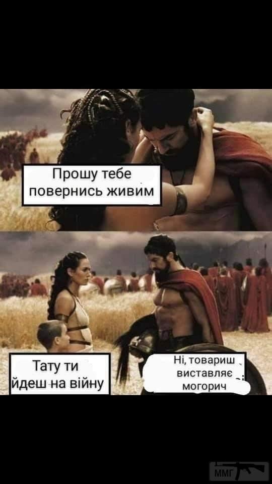 113328 - Пить или не пить? - пятничная алкогольная тема )))