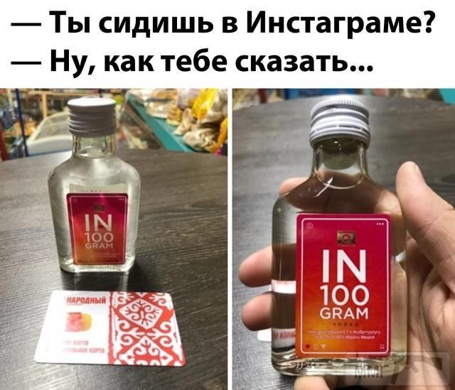 113497 - Пить или не пить? - пятничная алкогольная тема )))