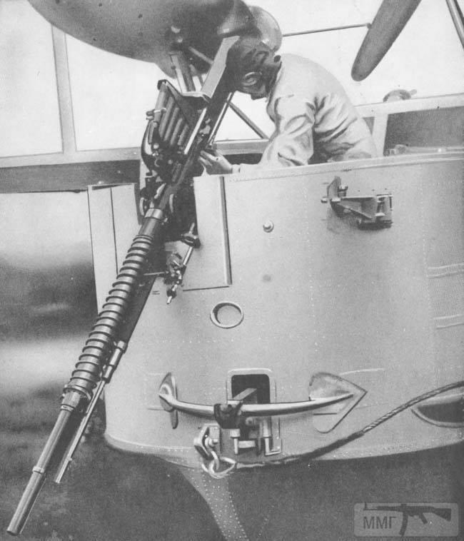 113508 - Авиационное пушечное вооружение