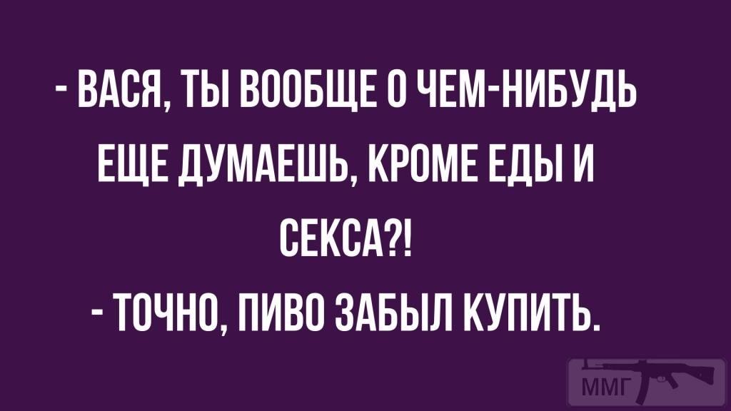 113542 - Пить или не пить? - пятничная алкогольная тема )))
