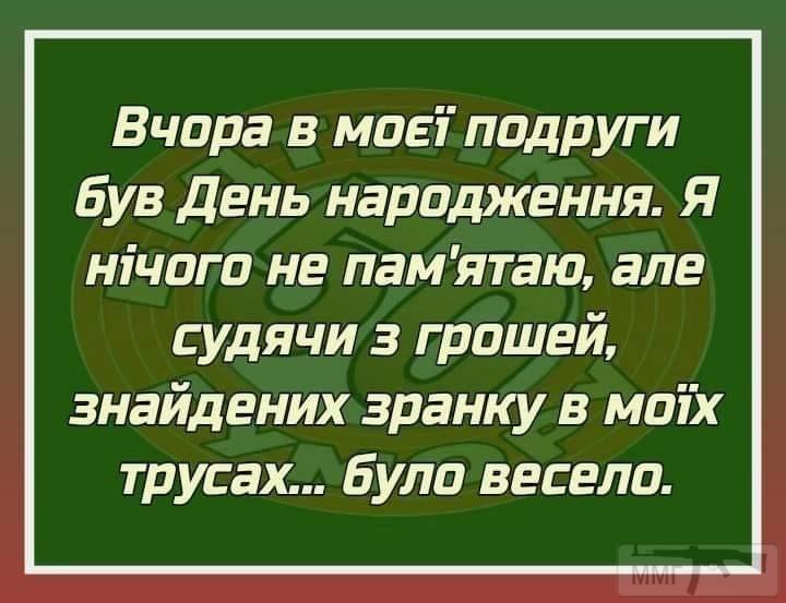 113543 - Пить или не пить? - пятничная алкогольная тема )))
