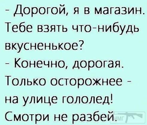 113544 - Пить или не пить? - пятничная алкогольная тема )))