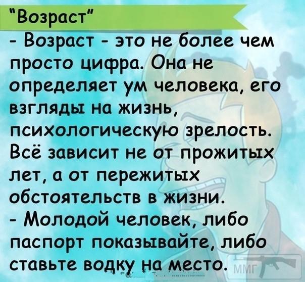113550 - Пить или не пить? - пятничная алкогольная тема )))