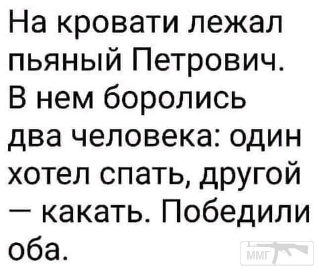113551 - Пить или не пить? - пятничная алкогольная тема )))