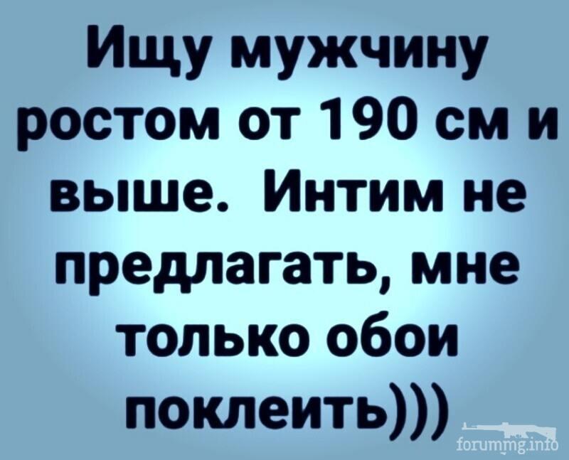 113587 - Анекдоты и другие короткие смешные тексты