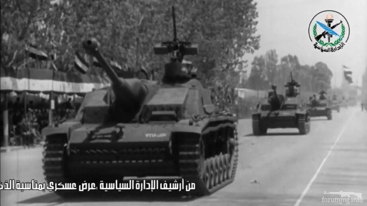"""113641 - Служба немецких """"коробочек"""" после войны..."""