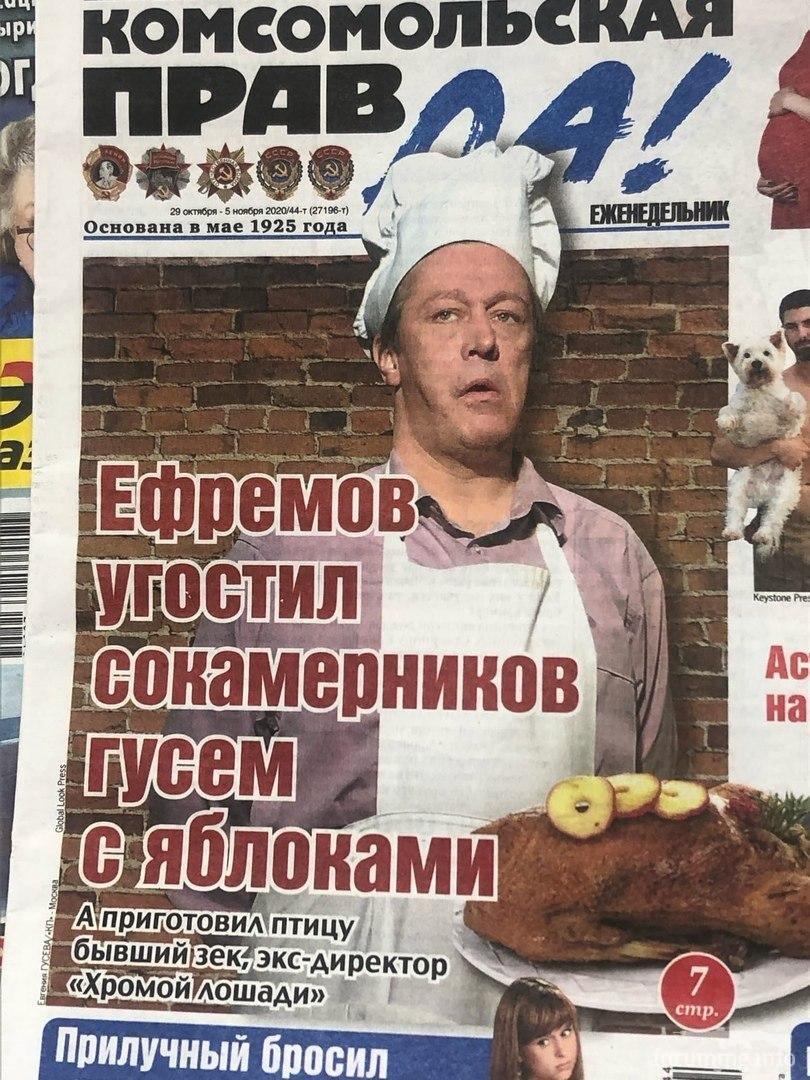 113693 - А в России чудеса!