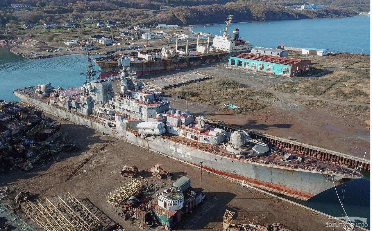 """113739 - Эсминец """"Безбоязненный"""" проекта 956 """"Сарыч"""" в разборке."""