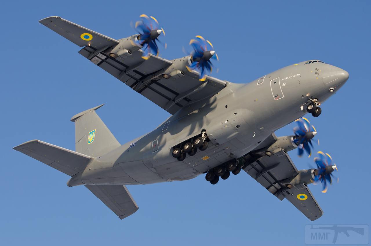 11378 - Воздушные Силы Вооруженных Сил Украины