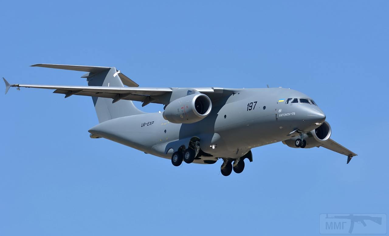 11380 - Воздушные Силы Вооруженных Сил Украины