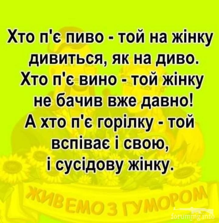 113853 - Пить или не пить? - пятничная алкогольная тема )))